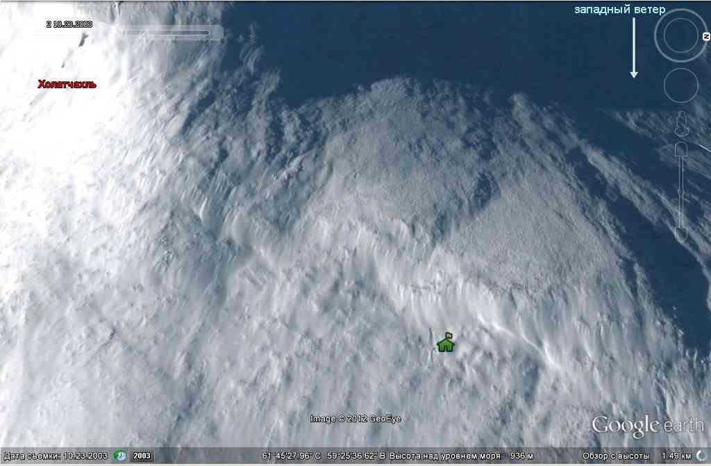Северный отрог горы Холатчахль сверху Google earth