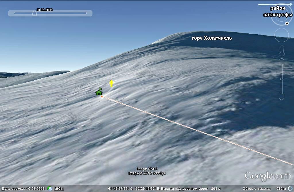 Северный отрог горы Холатчахль в профиль Google earth