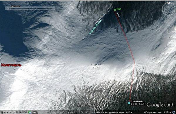 Место ночевки группы Дятлова на карте Google earth