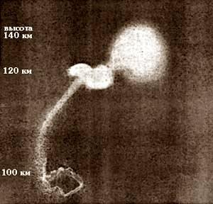 Изображение искусственных аэрозольных облаков, фото 2