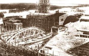 Строительство первого реактора