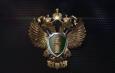 На Перевал Дятлова поедут прокуроры