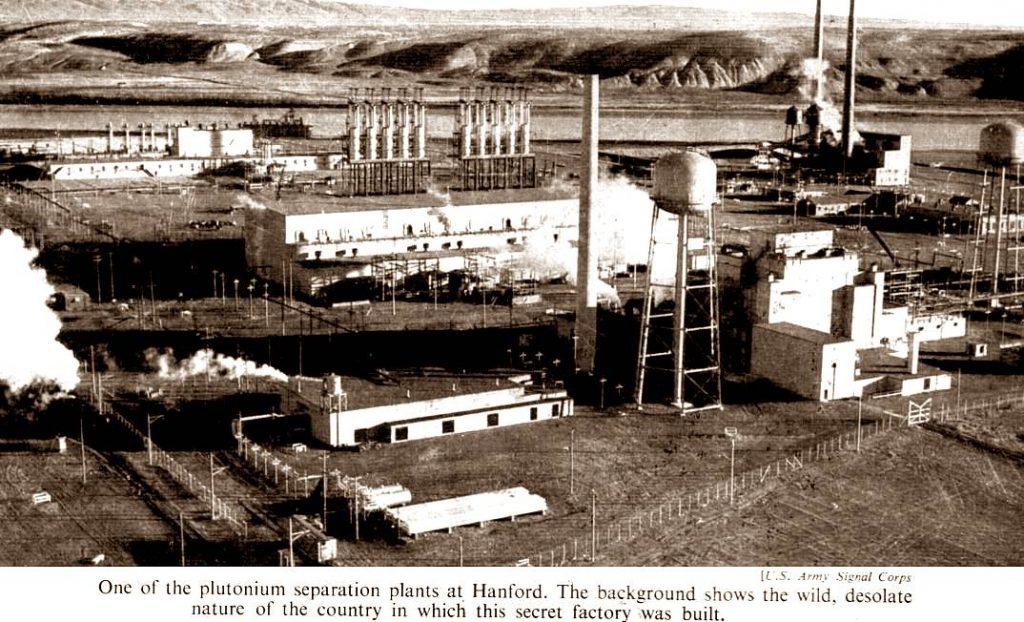 Хэнфордский секретный завод по разделению плутония в США