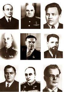 Состав Спецкомитета по урану ГКО СССР