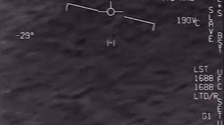 Видео НЛО опубликовало ВМС США